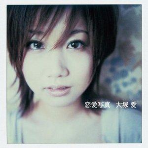Image for '恋愛写真'