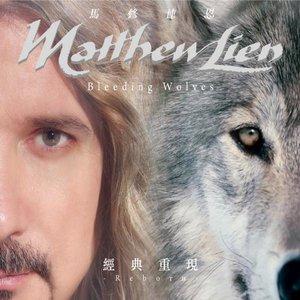 Image for 'Bleeding Wolves - Reborn'