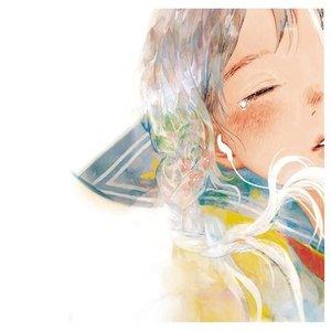 Imagen de '泣けるアニソン'