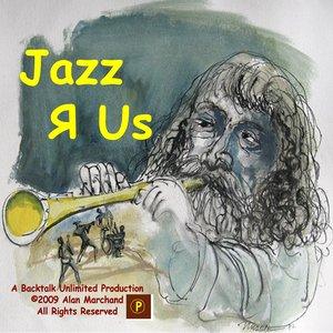 Image for 'Jazz Я Us'