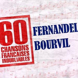 Image for 'Ne Frotte Pas, François !'