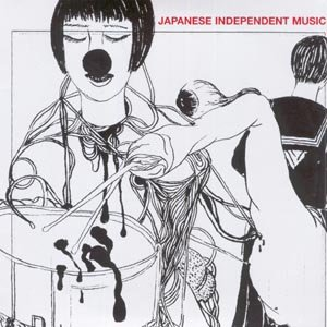 Image for 'Japanese Independent Music'
