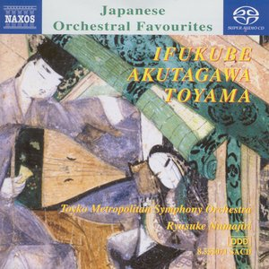 Image for 'Japanese Orchestral Favourites'