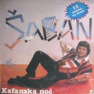 Image for 'Kafanska noc'