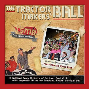 Image for 'The Tractor Makers' Ball'
