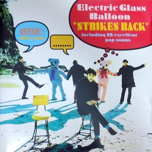 Image for 'Electric Glass Balloon'