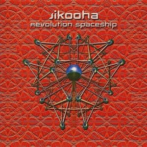 Image for 'Revolution Spaceship'