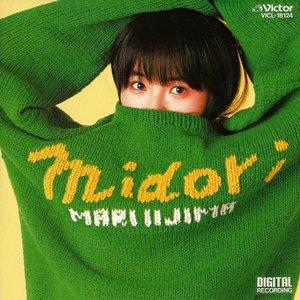 Image for 'Midori'