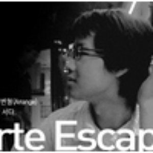 Image for 'Forte Escape'