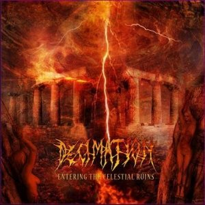 Image for 'Entering the Celestial Ruins'