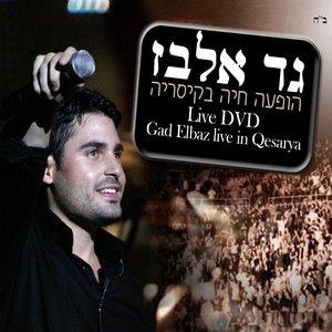 Image for 'Live In Caesarea'