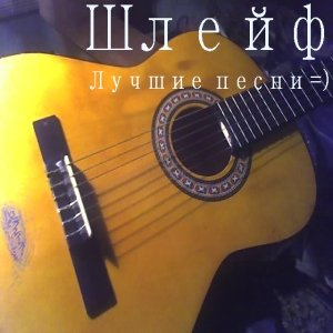 Image for 'Метели'