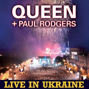 Image for 'Live in Ukraine (disc 1)'