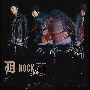 Image for 'D-ROCK with U'