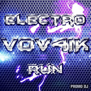 Image for 'ELECTRO RUN'