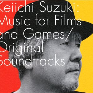 Immagine per 'Music for Films and Games / Original Soundtracks'