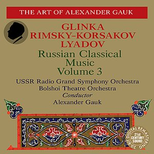 Image pour 'Eight Russian Folksongs for Orchestra, Op. 58: VII. Round Dance. Allegro'