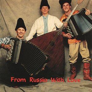 Image for 'Garmoshka'