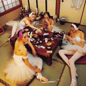 Bild für '桜島'