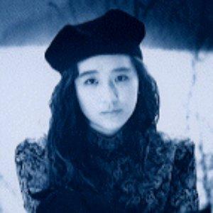 Immagine per '鈴木さえ子'