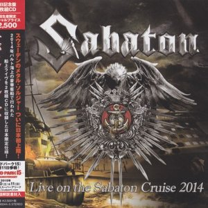Image for 'Live On The Sabaton Cruise 2014'
