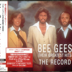 Their Greatest Hits: The Record Disc 2