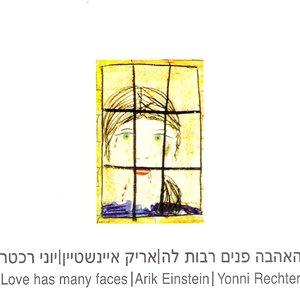 Imagem de 'האהבה פנים רבות לה'