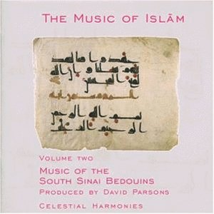 Bild för 'Music of the South Sinai Bedouins'