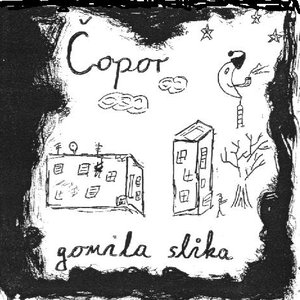 Image for 'Gomila slika'