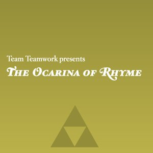 Imagem de 'The Ocarina of Rhyme'