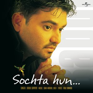 Image for 'Sochta Hun Uska Dil'