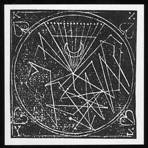 Image for 'Unicursal Hexagram'