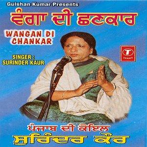 Image for 'Wangan Di Chankar'