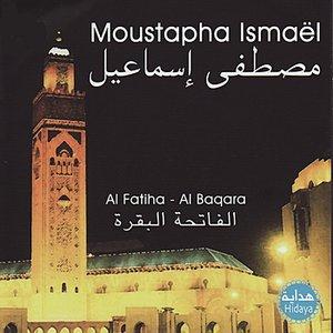 Image for 'Al Baqara Hizb 1'