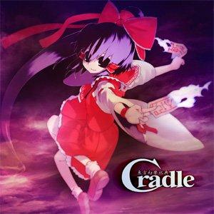 Image for 'Cradle - 東方幻樂祀典'