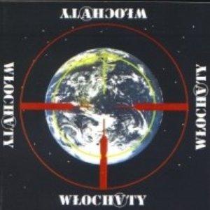 Image for 'Wojna przeciwko Ziemi'
