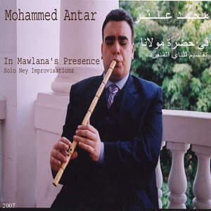 Image for 'In Mawlana's Presence, Solo Ney Improvisations'