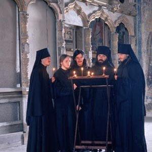 Bild für 'Хор Братии Валаамского Монастыря'