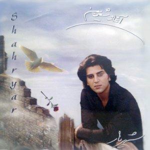 Image for 'Aghaze Shirin'