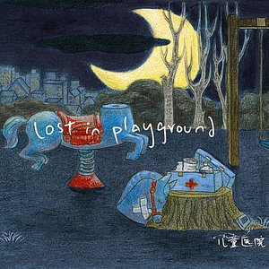 Image pour 'Lost In Playground'