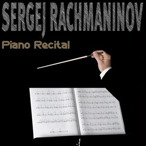 Image for 'Piano Recital'