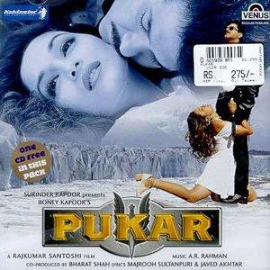 Image for 'Pukar'