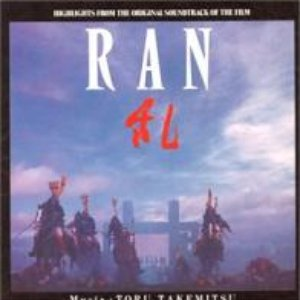 Image for 'RAN'