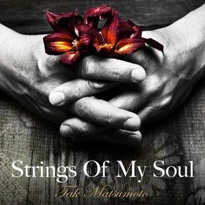Imagen de 'Strings Of My Soul'