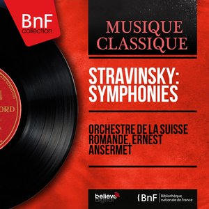 Image for 'Stravinsky: Symphonies (Stereo Version)'