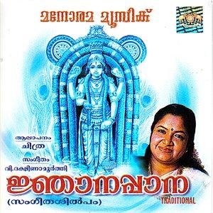 Image for 'Njanappana'