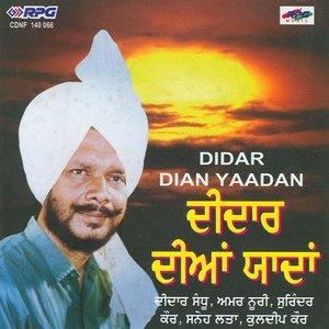 Image for 'Didar Dian Yaadan'