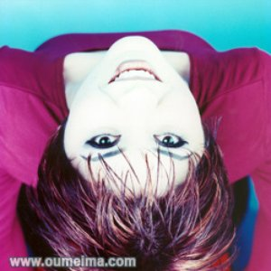 Image for 'Oumeima'