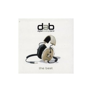 Image for 'Café del Mar: Dab' the Best'