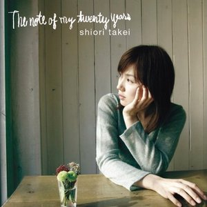 Image for 'The note of my twenty years'